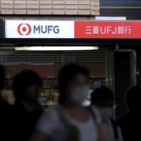 Morgan Stanley doubles down in Japan to back MUFG's wealth push