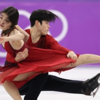 Shibutani siblings say Atlanta shooting has increased awareness of attacks on Asian Americans