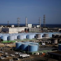 Japan asks IAEA to verify safety of Fukushima water release