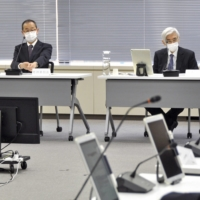 Japan's regulator set to ban Tepco from restarting Niigata nuclear plant