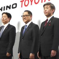 Toyota and Isuzu to take stake in each other to co-develop new vehicles