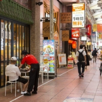 Outdoor dining dreams: UDCO's ideal plan for the Omiya Street Terrace called for flexible use of the space. | COURTESY OF UDCO
