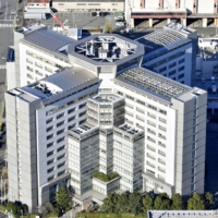 So long, bus No. 99 from Shinagawa. Thanks for the memories.