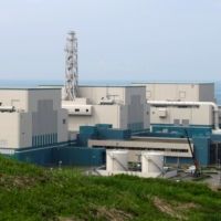 Tepco apologizes to Niigata governor over nuclear plant security flaws