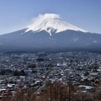 New map shows Mount Fuji eruption could affect larger areas
