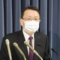 Naoshi Hirata, chairman of the government's Earthquake Research Committee, speaks at a news conference ahead of the release of the 2020 seismic hazard map on March 19 at the Ministry of Education, Culture, Sports, Science and Technology in Tokyo. | KYODO