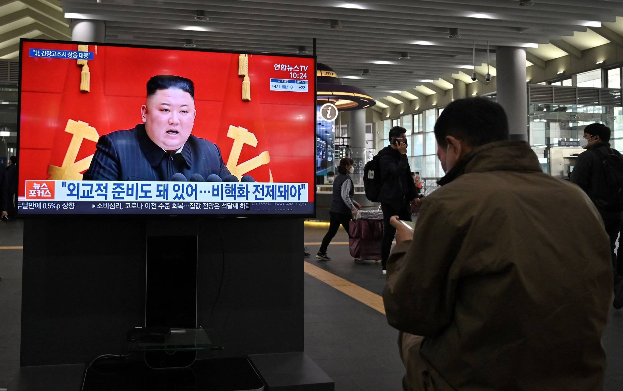 North Korea and China are expected to be high on the agenda if foreign ministers from the United States, Japan and South Korea meet in April.   AFP-JIJI
