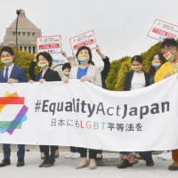 Some members of Japan's ruling LDP call for LGBTQ law