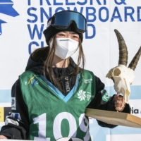 Reira Iwabuchi captures first World Cup slopestyle title of career