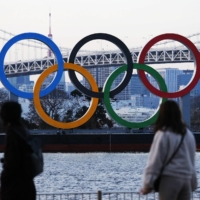 Test events for the Tokyo Olympic and Paralympic Games will resume this week with revamped virus countermeasures. | KYODO