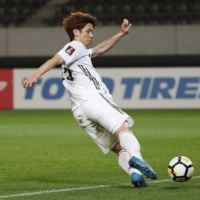 Japan dominates from start to finish in 14-goal rout of Mongolia