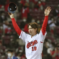 Carp's Masato Morishita tames Tigers to first defeat of season