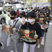 Japan suspends new aid to Myanmar over coup