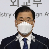 High-ranking South Korean official heads to Japan for talks