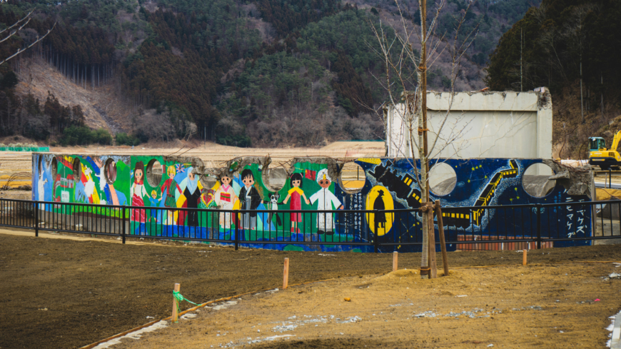 Episode 84: Ghosts of the Tsunami — The tragedy at Okawa Elementary School