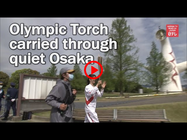 Olympic Torch carried through quiet Osaka   NIPPON TV NEWS 24 JAPAN