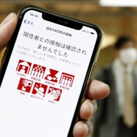 The open, distributed nature of Cocoa, the Japanese government's contact-tracing app, lends to its trustworthiness in a time of uncertainty. | KYODO