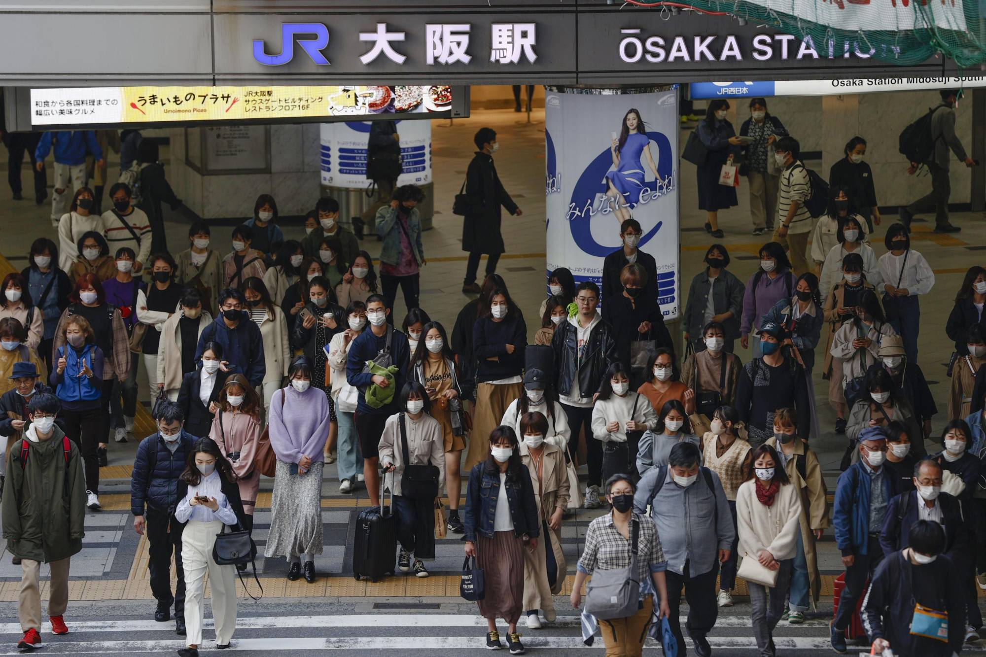 Parts of Osaka, Hyogo and Miyagi prefectures will be designated as areas where stonger COVID-19 measures will be taken. | KYODO