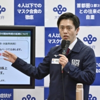 Osaka Gov. Hirofumi Yoshimura says the section of the Tokyo Olympic torch relay set to be held in the city of Osaka should be canceled as COVID-19 cases are spreading in the city. | KYODO