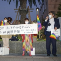 People rally outside the Adachi Ward office in Tokyo in October last year to protest against a local assemblyman who made remarks disparaging the impact sexual minorities have on the community. | KYODO