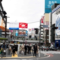 When will Japan's economy return to pre-pandemic levels? Not soon, say economists.