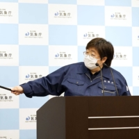 A Meteorological Agency official speaks during a news conference at the agency on March 20 following a major earthquake that occurred off Miyagi Prefecture. | KYODO