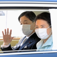 Emperor Naruhito and Empress Masako enter the Imperial Palace in Tokyo on March 26. | POOL / VIA KYODO
