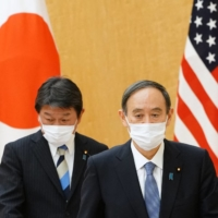 Alarmed by inaction, lawmakers push Japan to embrace rights diplomacy