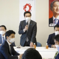 Masahisa Sato, the director of the Liberal Democratic Party's foreign affairs division, speaks at its meeting at the party's headquarters in Tokyo on Feb. 9. | KYODO