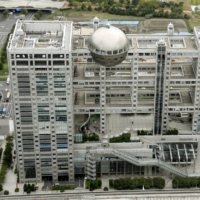 Japan's communications ministry asks broadcasters to check foreign ownership compliance