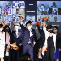 The Democratic Party for the People hold a party meeting on April 2 in Tokyo. | KYODO