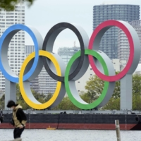 Japan rushes to confirm North Korea's decision to skip Tokyo Olympics