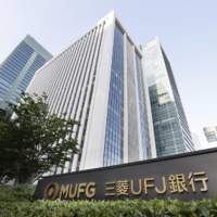 MUFG Bank to rebuild headquarters in Tokyo, consolidating group functions