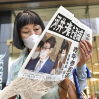 Timing is everything when it comes to the politics of the Kawai scandal