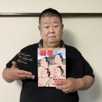 Late Kototsurugi's illustrations captured sumo's essence
