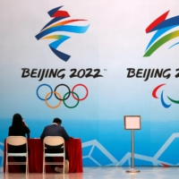 The U.S. said Tuesday that Washington would discuss with allies a potential boycott of the Beijing Winter Olympics, in 2022, over human rights concerns. | REUTERS