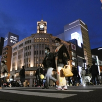 Tokyo eyes tighter virus restrictions as cases rebound in capital
