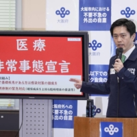 Osaka Gov. Hirofumi Yoshimura declares a medical state of emergency during a news conference at the Osaka Prefectural Government office on Wednesday.