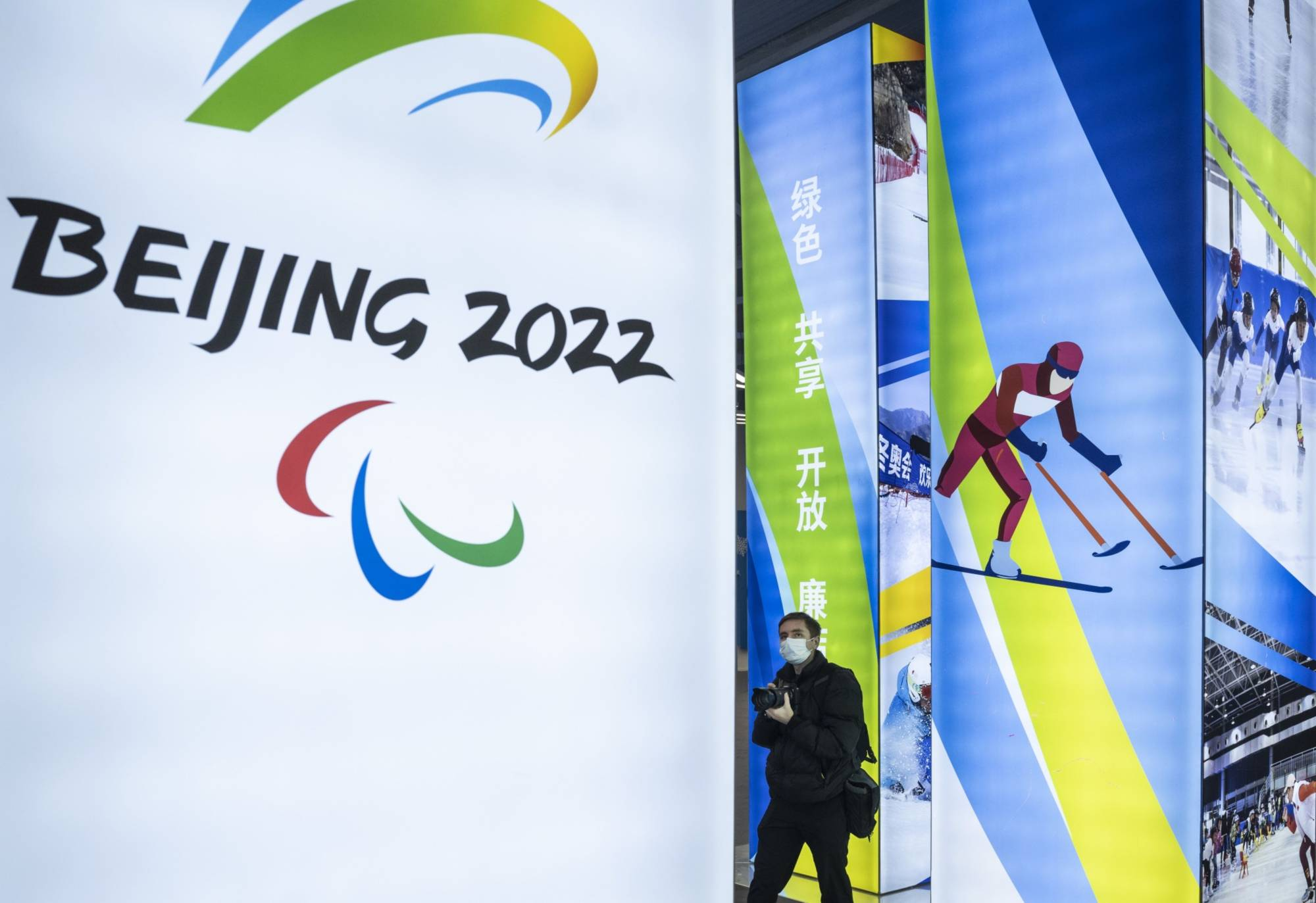 The exhibition center for the Beijing 2022 Winter Olympics in the city's Yaqing district | GETTY IMAGES / VIA BLOOMBERG