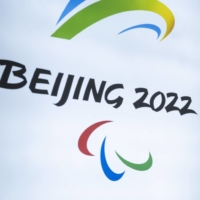 The exhibition center for the Beijing 2022 Winter Olympics in the Yaqing district | GETTY IMAGES / VIA BLOOMBERG