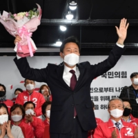 Moon and his party suffer big election losses in Seoul and Busan