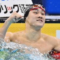 Rising star Shoma Sato swimming toward Olympic spotlight