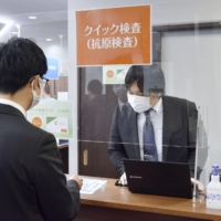 One of two privately operated polymerase chain reaction (PCR) testing centers that will open at Haneda Airport in Tokyo on Saturday. Antigen tests as well as PCR tests will be available at the centers at the first and second terminals of the airport, which were shown to to the media on Thursday ahead of their opening. | KYODO