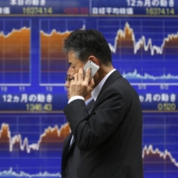 Japan corporate bankruptcies hit 30-year low in 2020
