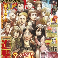 "The characters from ""Attack on Titan"" for the manga's final chapter are shown on the cover of the May issue of Bessatsu Shonen Magazine."