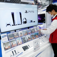 Sony's obsession with blockbusters is stirring unrest within the PlayStation empire