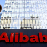 China imposed a fine of 18.2 billion yuan ($2.8 billion) on Alibaba Group after an anti-monopoly probe, part of a regulatory crackdown that has raised concerns about the future of Jack Ma's tech empire. | REUTERS