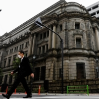 The headquarters of the Bank of Japan in Tokyo | REUTERS