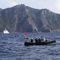 Protecting the waters around the Senkaku Islands has become a priority for Japan in the wake of China's adoption of its new coast guard law. | REUTERS