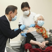 Japan vaccinates 1,139 seniors as it begins COVID-19 inoculations for older people